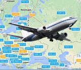 Билеты на самолет поисковики билет на самолет из перми до анапы